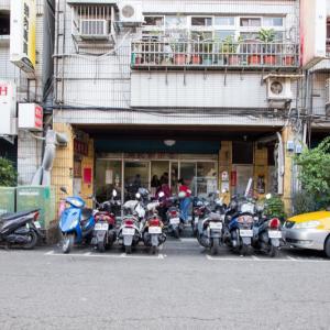 周記肉粥店 (台湾・台北)