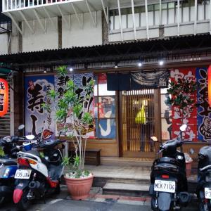 鐵人壽司 (台湾・台北)