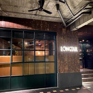 Longtail (台湾・台北)