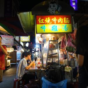 紅燒牛肉麵牛雜湯 (台湾・台北)