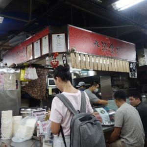 水源食坊不一様炒飯 (台湾・台北)