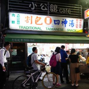 藍家割包 (台湾・台北)