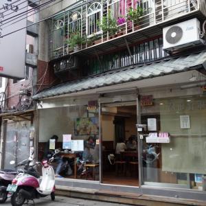及品鍋貼水餃専売店 (台湾・台北)