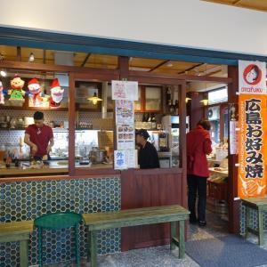 赤鐵 廣島燒專賣店 (台湾・台北)