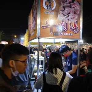 七佳牛肉湯 (台湾・台南)