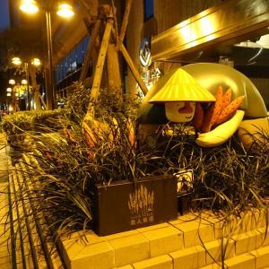 農人餐桌 親子餐廳 (台湾・台北)