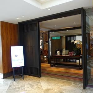台北君悅酒店 Cheers 歡飲廊 (台湾・台北)