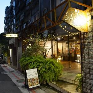 Schumann's Bistro No. 6 舒曼六号餐館 南京店 (台湾・台北)