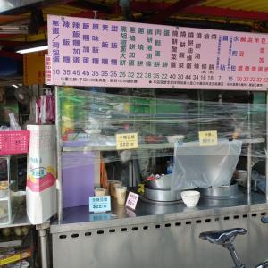 武記豆漿店
