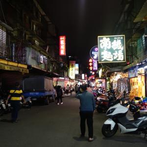 南機麵場 (台湾・台北)