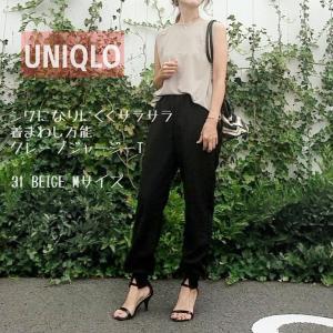 《UNIQLO》2色買いしてる『買って損なし』服♡