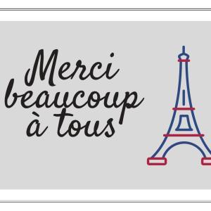 フランス語で「メルシー」以外のありがとう表現を簡単に覚える秘訣