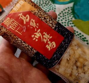 中国の変わったお菓子たち ~[名古屋]出張ホスト/レンタル彼氏