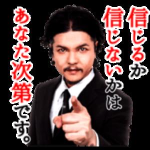 10万円給付金 ~[名古屋]レンタル彼氏/出張ホスト