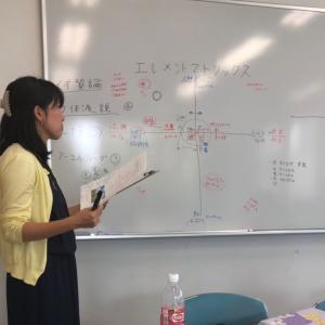 [開催レポート]エレメントマトリックス基礎講座人間関係編in芦屋