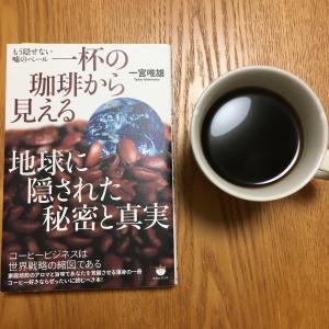 コーヒーは実は健康の味方