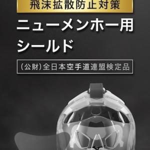 ★ひと段落〜筋肉痛バッキバキ!!