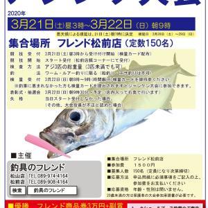 アジングとはアジを「疑似餌ルアーで釣る」です