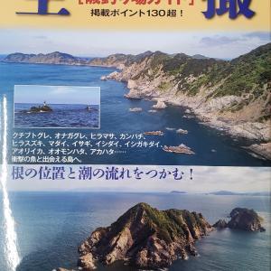 あすの愛媛新聞紙面広告をご覧ください!