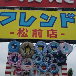 毎年恒例の松前店ウキワ看板完成~花火&浮輪を買うならフレンドへ