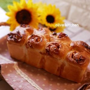 キャラメルリンゴのクルミパン♡