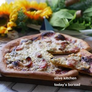 手作りピザでお昼ご飯~♡