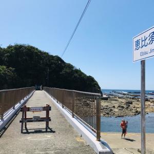 """""""エネルギースポット 恵比寿島 ④"""""""