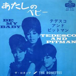 "☆定番洋楽 Vol.14 ""Be My Baby"""