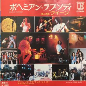 "☆定番洋楽 Vol.2 ""Bohemian Rhapsody"" QUEEN (1975) ☆"