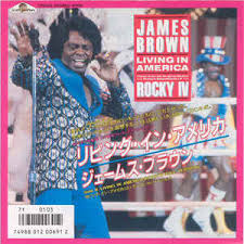 "☆定番洋楽 Vol.5 ""Living in America"" (1985)"