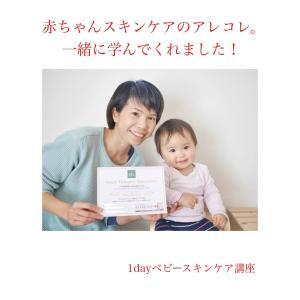 ◆お子様と一緒に、スキンケアのアレコレを学べます!