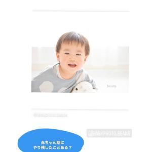 ◆赤ちゃん期にやり残したことありますかー?のアンケート結果