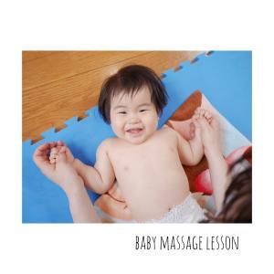 ◆ベビーマッサージ教室【前橋・下小出児童館】