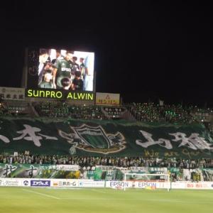 2019年 松本山雅FC×大分トリニータ