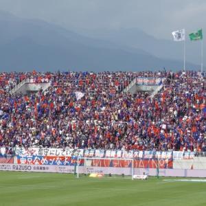 2019年 松本山雅FC×FC東京