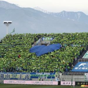 2019年 松本山雅FC×湘南ベルマーレ