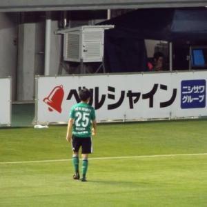 ルヴァンカップ 松本山雅FC×ガンバ大阪