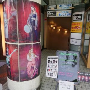 Aldious Live in 松本ALECX