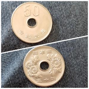 元年コイン♪