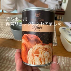 非常食の缶詰パンでワンプレートごはん