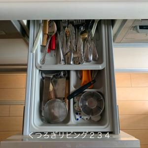 【お片づけ実例・キッチン引き出し】使ったら戻せる調味料収納