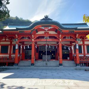 人形供養の淡島神社へ