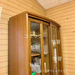 模様替えサポート、本棚活用でお部屋を広く