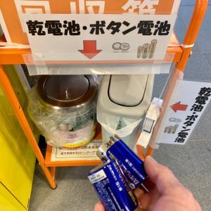 【堺市】生活ゴミに出せないごみの分別と回収場場所