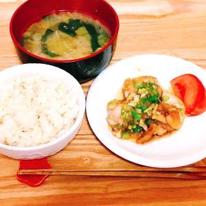 お米ダイエット1週間の結果