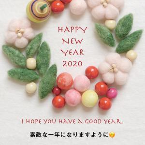 新年の慶びとともに頑張っていこうかな、と。
