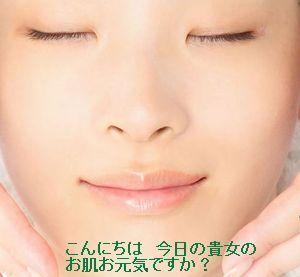日本初!美容大国ハンガリー生まれの「むきたまご毛穴」ハリウッドセレブ愛用の大人気コスメ日本上陸!これ2本でサロン肌「パーフェクト セット」
