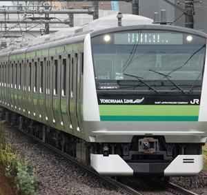 横浜線 橋本⇒東神奈川