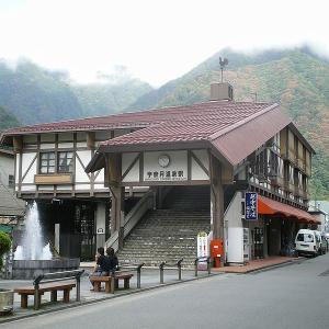 富山地方鉄道本線 電鉄富山⇒宇奈月温泉