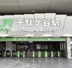 中央・総武線 信濃町⇔千駄ケ谷